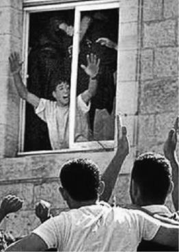 palestinieni sange